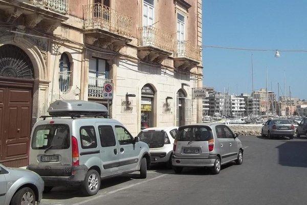 Ortigia Mare - фото 13