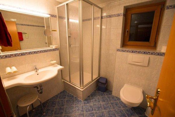 Hotel Landhaus Carla - фото 8