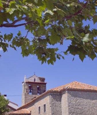 Casa Rural El Mendrugo - фото 13