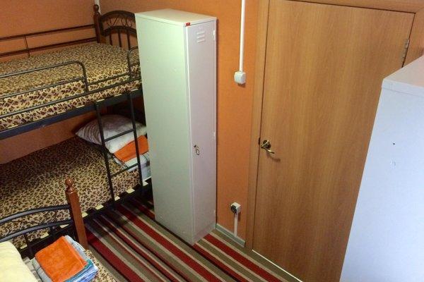 Хостел HostAL Иркутск - фото 4