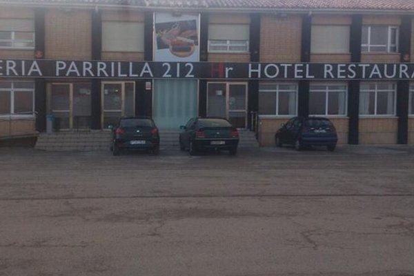 Гостевой дом «PARRILLA KIM 212», Madrigalejo del Monte