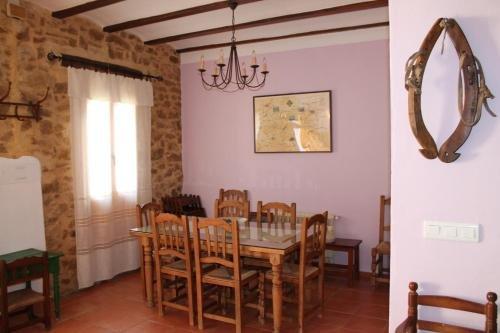 Casa Rural Ca Ferminet - фото 11