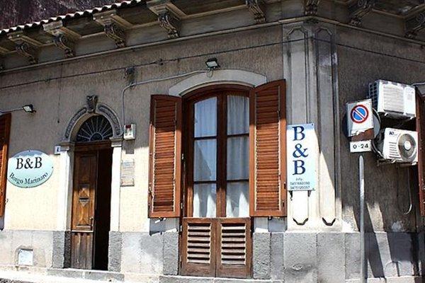 Borgo Marinaro - фото 1