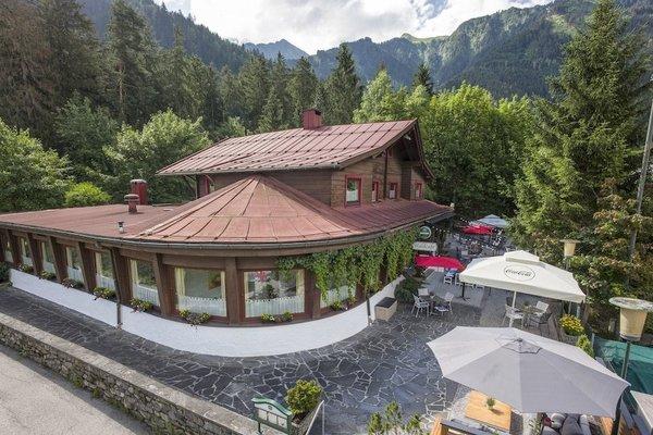Gasthof Restaurant Waldcafe - фото 19
