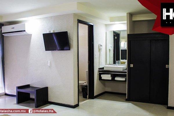 Hotel Ha - фото 20