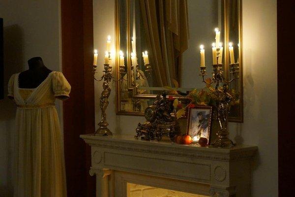 База отдыха Музей-Усадьба дворян Леонтьевых - фото 12