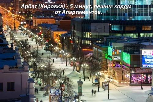 Трех комнатные апартаменты на Тимирязева 29 - фото 2