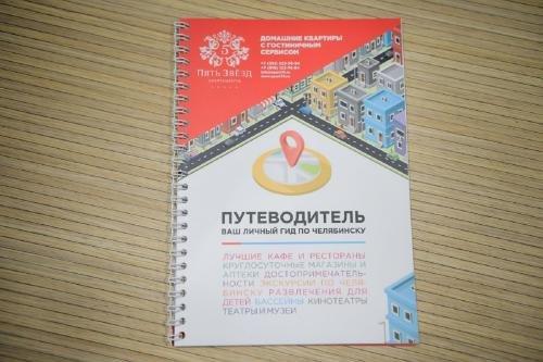 Трех комнатные апартаменты на Тимирязева 29 - фото 3