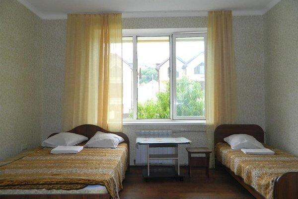 Na Gogolya Guest House - фото 3