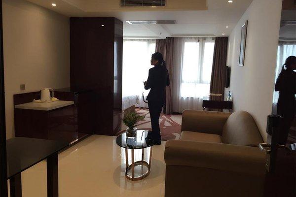 Vienna Classic Hotel Dongguan Changan Xiandai - фото 6