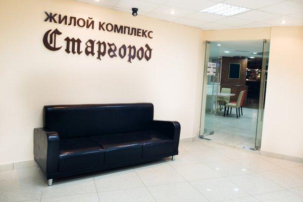 Отель Старгород - фото 9