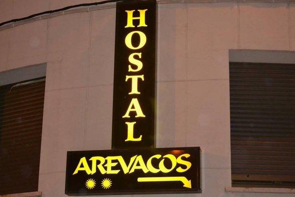 Hostal Arevacos - фото 18