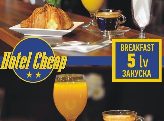 Hotel Cheap - фото 15