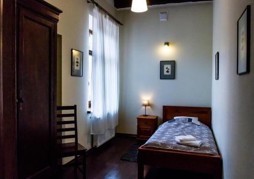 Lublin Apartaments - фото 6