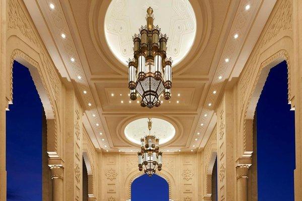 Waldorf Astoria Ras Al Khaimah - фото 14
