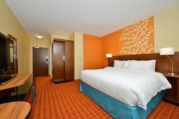 Photo of Fairfield Inn & Suites by Marriott Elmira Corning