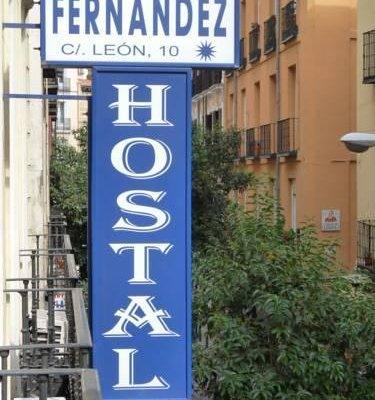 Hostal Fernandez - фото 13