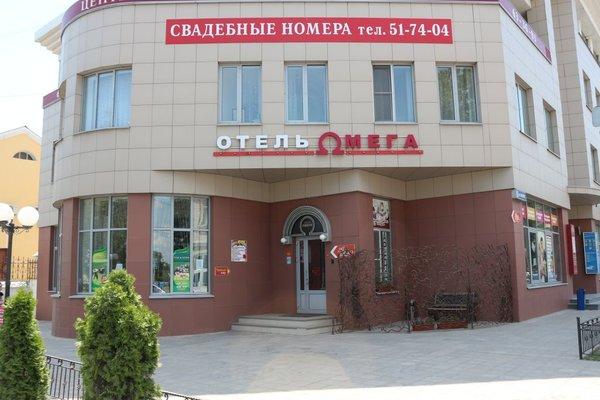 Гостиница Омега - фото 21