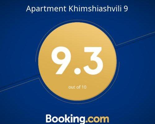 Apartment Khimshiashvili 9 - фото 2