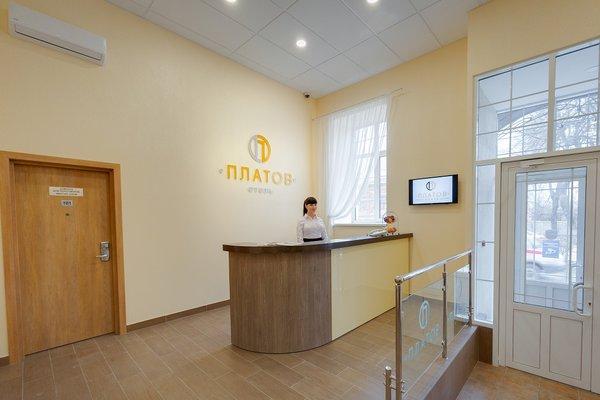 Отель Платов - фото 18