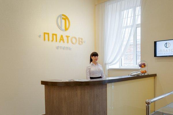 Отель Платов - фото 19