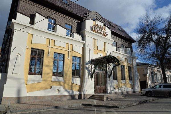 Отель Платов - фото 21