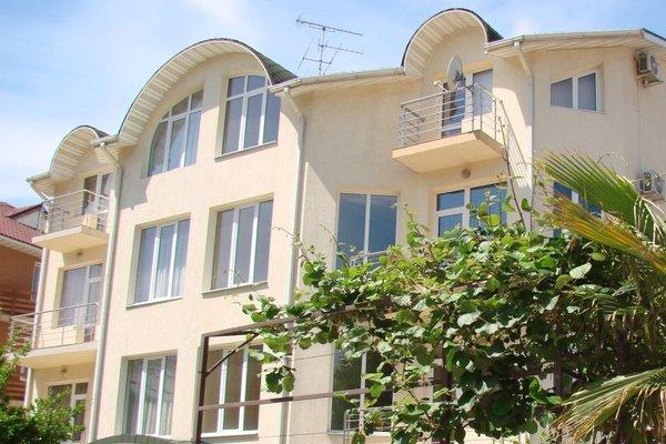 Krokus Guest House - фото 20