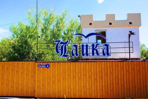 Baza Otdykha Chaika - фото 19