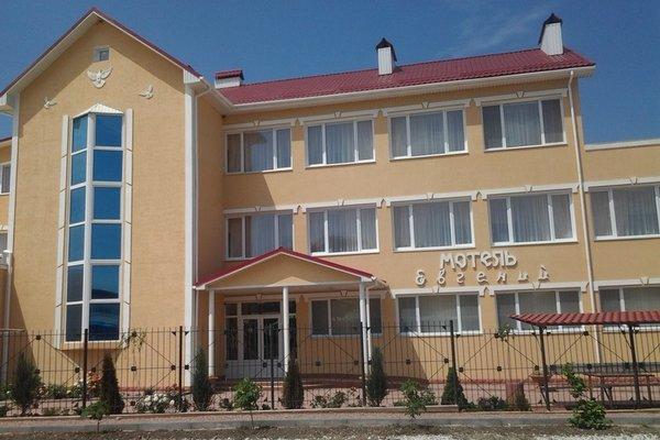 Мотель Евгений - фото 10