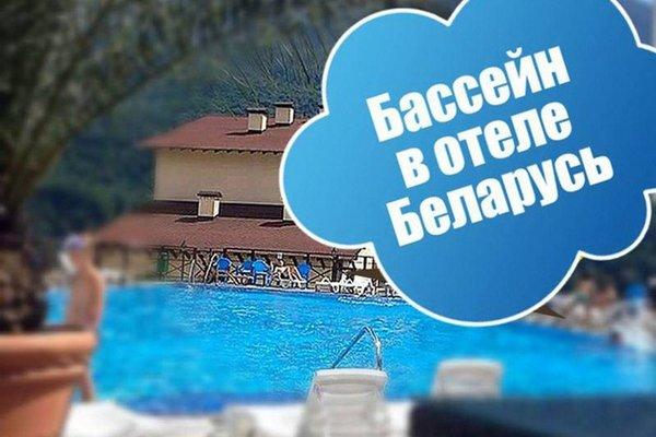 Отель Оплот - фото 16