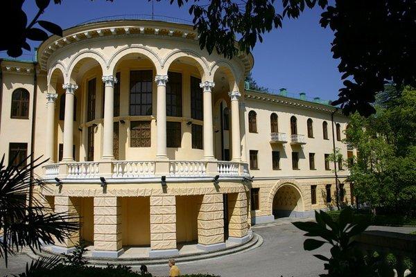 Санаторий Беларусь - фото 23