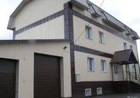 Отзывы Rus Hotel