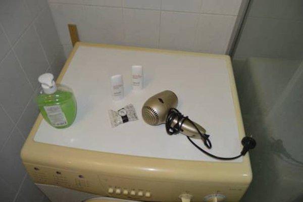 Uus 13B Apartment - фото 7
