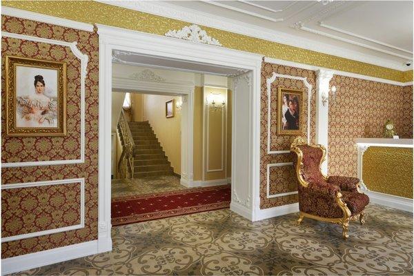 Отель ПушкинЪ - фото 14