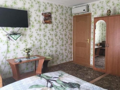 Guest House na Zelenoy - фото 20