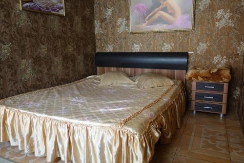 Guest House Safari - фото 3
