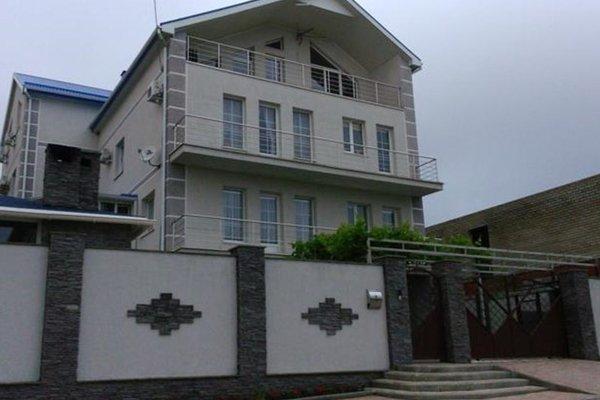 Uiutniy Dom Guest House - фото 9