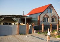 Отзывы Guest House The Green Village