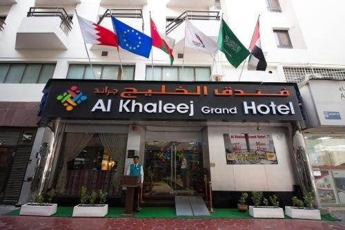 Al Khaleej Grand Hotel - фото 13