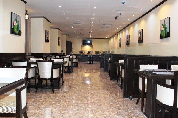 Al Khaleej Grand Hotel - фото 15