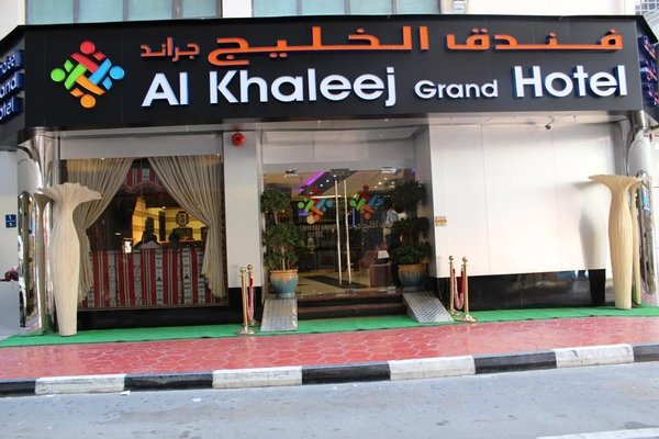 Al Khaleej Grand Hotel - фото 20
