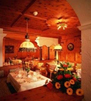 Гостиница «Alpenkoenig Tirol», Райт-Зеефельд