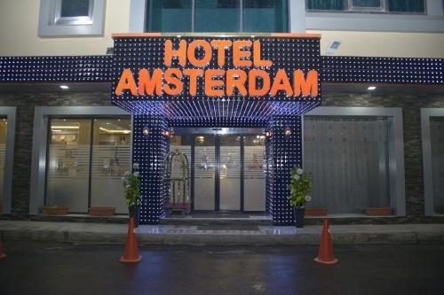 Amsterdam - фото 0