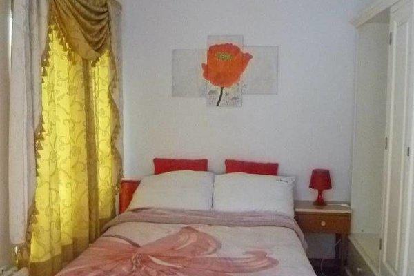Residenza Galatea - фото 1