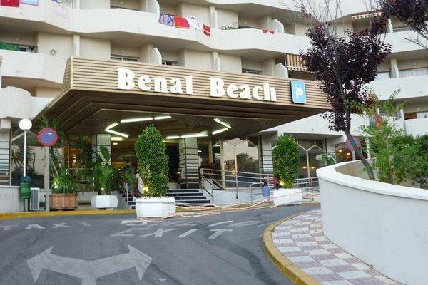 Benal Beach - фото 22
