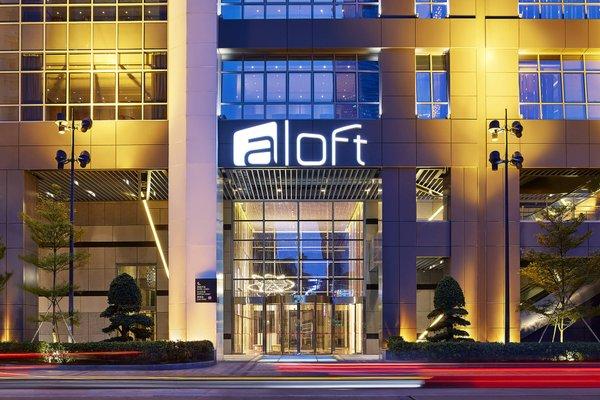 Aloft Guangzhou Tianhe - фото 21