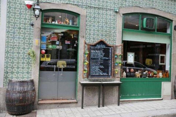 Oportonow - Bolhao - фото 13