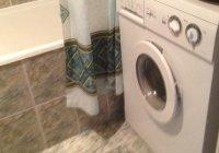 Отзывы Apartment Prospekt Vracha Surova 9
