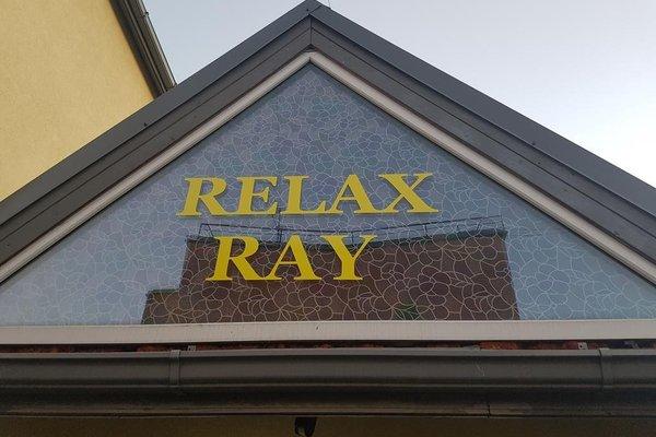Relaxray - фото 6