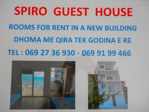 Spiro Guest House - фото 8